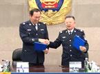 湘浙建立警务信息共享平台