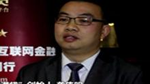 """规范""""游戏规则"""" 上海发布全国首个P2P网络借贷准入标准"""