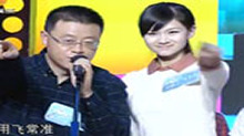 快乐相伴20131228期:2013最火手机APP开发展分享经