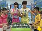 玩名堂20130815期:桌上足球激烈登场