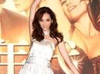 吴佩慈为歌舞片《九》秀舞技 放言想为爱放手一搏