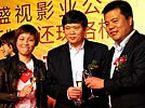 湖南卫视携手盛大成立盛世影业