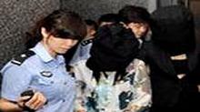 重庆<B>希尔顿</B>酒店涉黑涉黄被停业