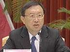 外交部部长杨洁篪来湘作国际形势报告