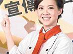《电影看恒宝》台北宣传造势 阿宝回应与小S不和传闻