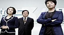 《辨法三人组》宣传片 讲述身边发生的故事