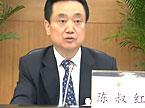 湖南省十一届人大常委会举行第二十二次会议