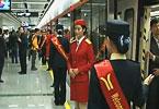 南车株机研制国内最高速地铁服务广州亚运会