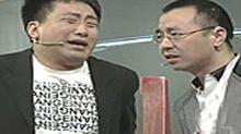 <B>喜剧</B><B>之王</B>:刘仪伟、刘骥、张丽《酒驾》