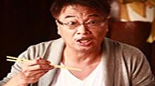 """《大人物》喜剧预告片:""""喜剧传奇 颠覆平庸""""<B>吴孟达</B>领衔 三月全球火辣热映"""