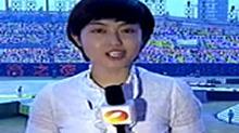 湖南省十一运会9月12日开幕:现场连线本台记者<B>张</B><B>筱</B><B>玺</B>