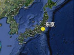 """日本大地震:福岛核电站三号机组发生爆炸造成""""局部性危害"""""""
