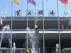 长沙黄花机场开通三条新国际航线