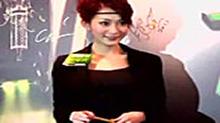 《青蜂侠》登陆香港 <B>杨梓瑶</B>坦言羡慕周秀娜