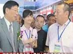 湖南组团参展中国(贵州)国际酒类博览会