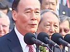 第六届中国中部投资贸易博览会太原启幕