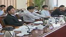 省十一届人大常委会第二十四次会议分组审议