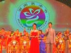 第四届湖南艺术节开幕 将向公众免费送1万多张各类门票