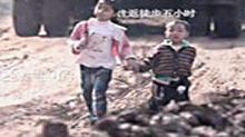 《天声一队》募捐宣传片