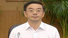 湖南省十一届人大常委会第二十九次会议闭幕