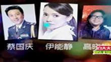 《女人如歌》12月28日预告:总冠军巅峰对决
