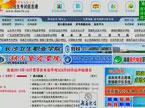 湖南高考成绩25号公布 高招网27日起在线答疑