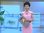 上海居住证将实行积分制