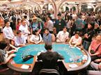 揭密网络赌博真相
