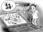 揭开网络兼职骗局 代刷信誉日赚数百?
