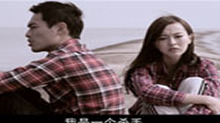 <B>逐</B>爱之旅预告 唐嫣杨祐宁上演惊险<B>逐</B>爱