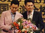 2012年中国旅游金榜颁奖典礼(上)