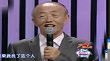 <B>称心如意</B>20120520期:七旬老汉欲寻少妻