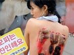 """台湾女子裸体呼吁""""非核家园"""""""