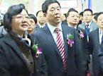 2012中国中部(湖南)国际农博会盛装开幕