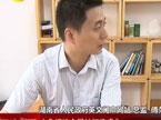 湖南省政府英文门户网站国际化程度排名全国第二