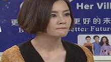 天下女人20121201期:刘孜:爱梦想的生活家