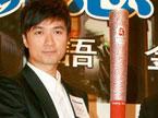 """天下娱乐通20071024期:奥运火炬手古巨基变""""火炬鸡"""""""
