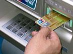 揭秘新骗术―ATM机英文操作